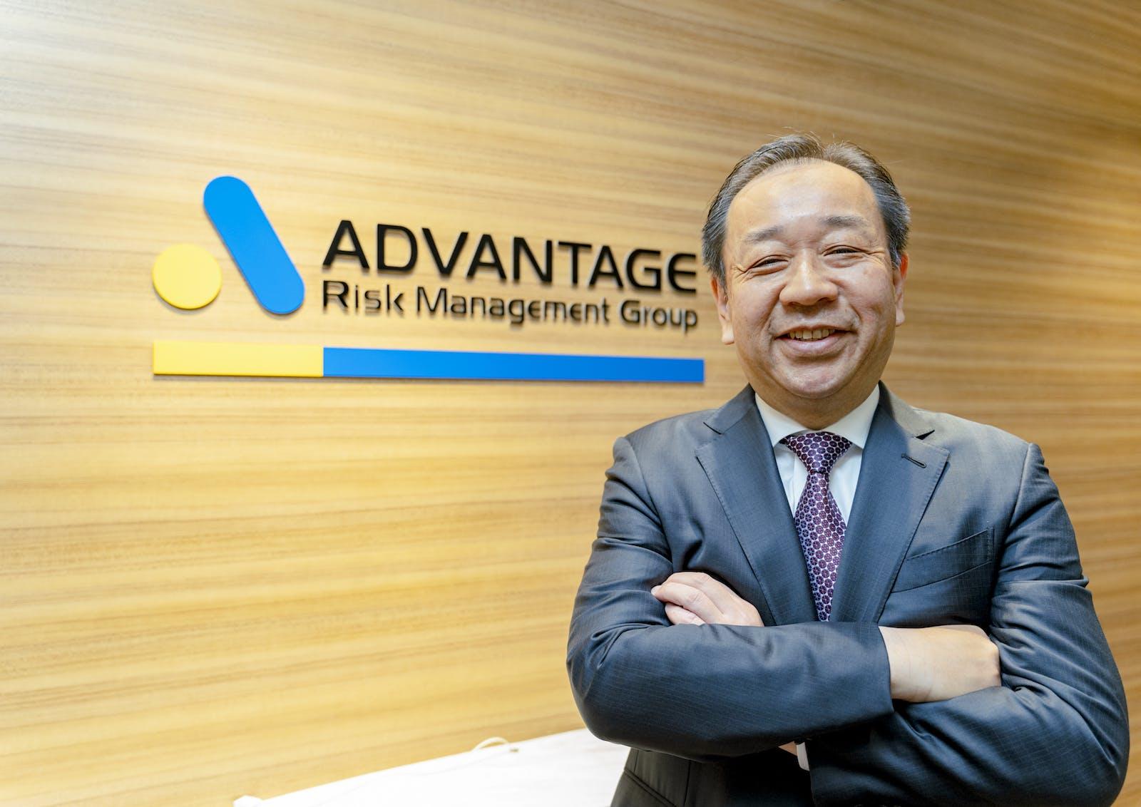 株式会社アドバンテッジリスクマネジメントのアイキャッチ画像