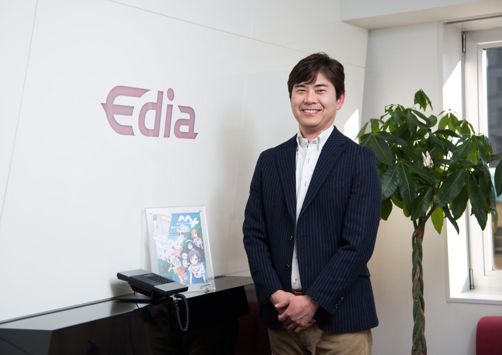 株式会社エディアのアイキャッチ画像