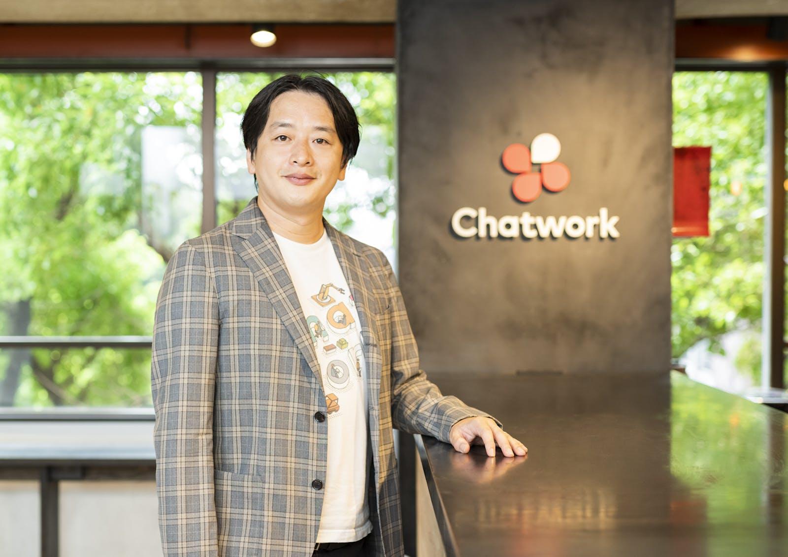 Chatwork株式会社のアイキャッチ画像