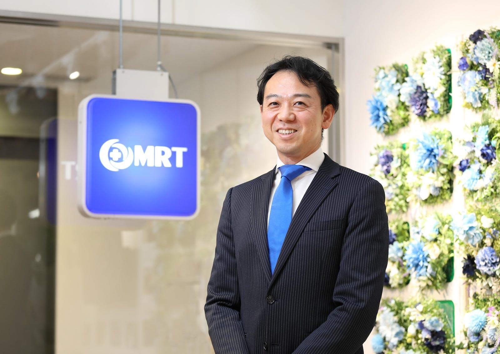 MRT株式会社のアイキャッチ画像