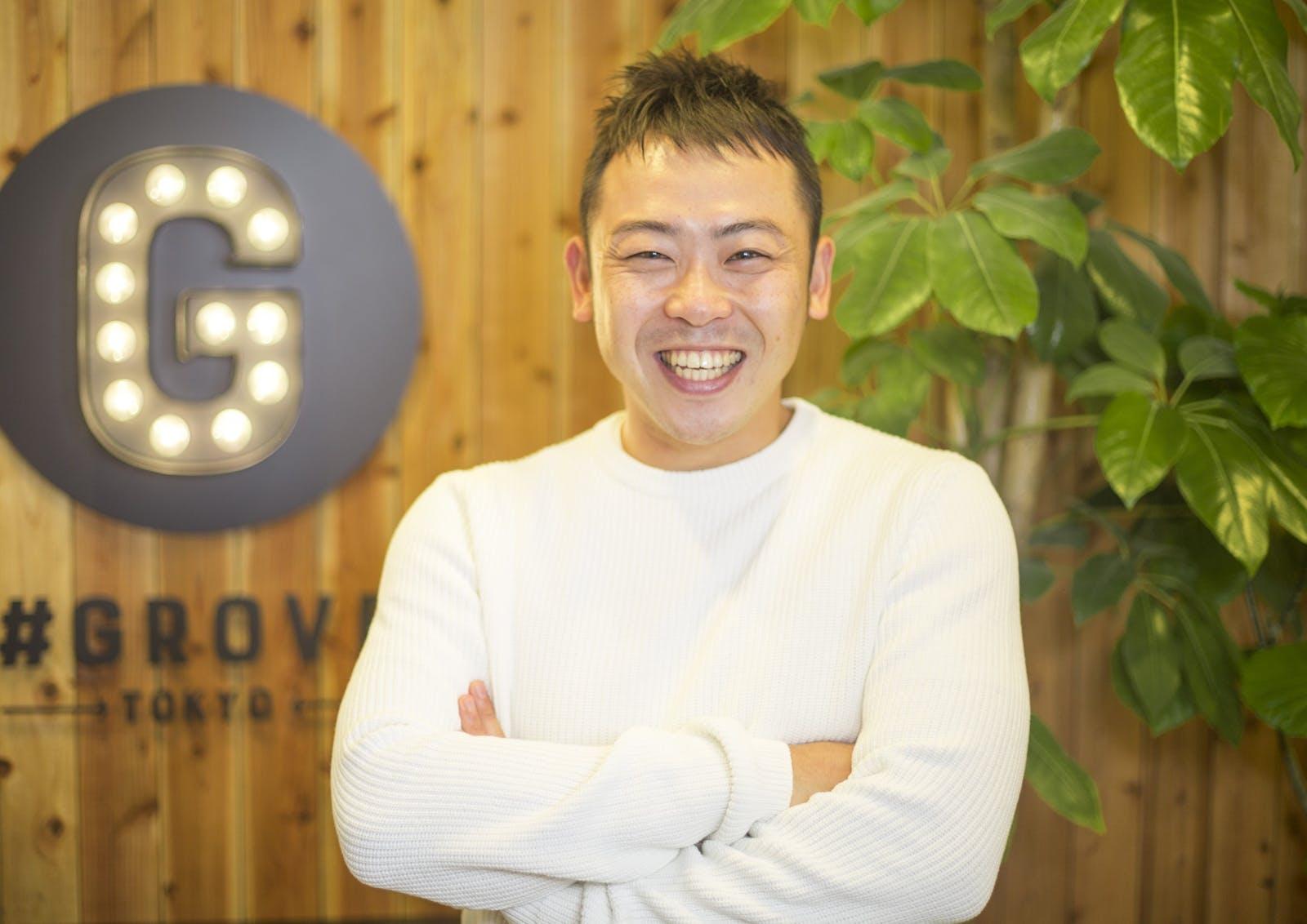 GROVE株式会社のアイキャッチ画像