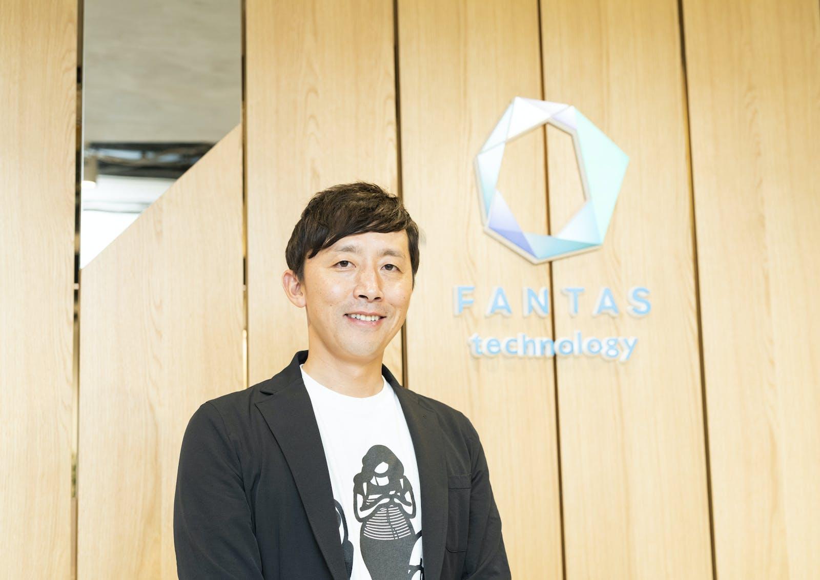FANTAS technology 株式会社のアイキャッチ画像
