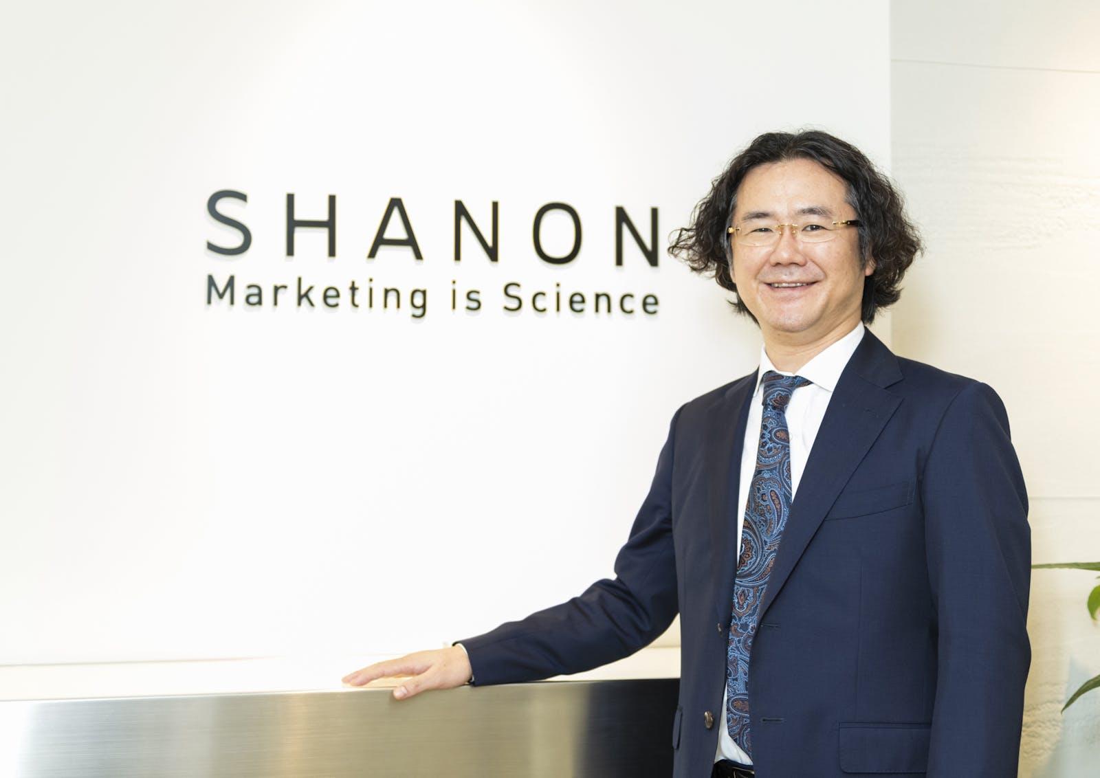 株式会社シャノンのアイキャッチ画像