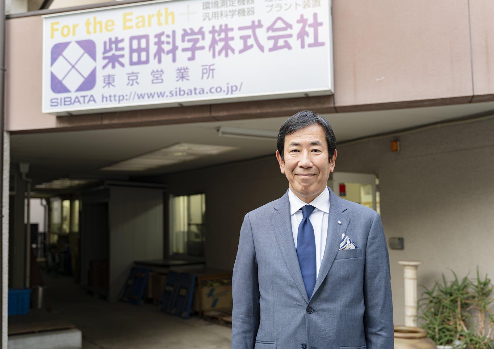 柴田科学株式会社のアイキャッチ画像
