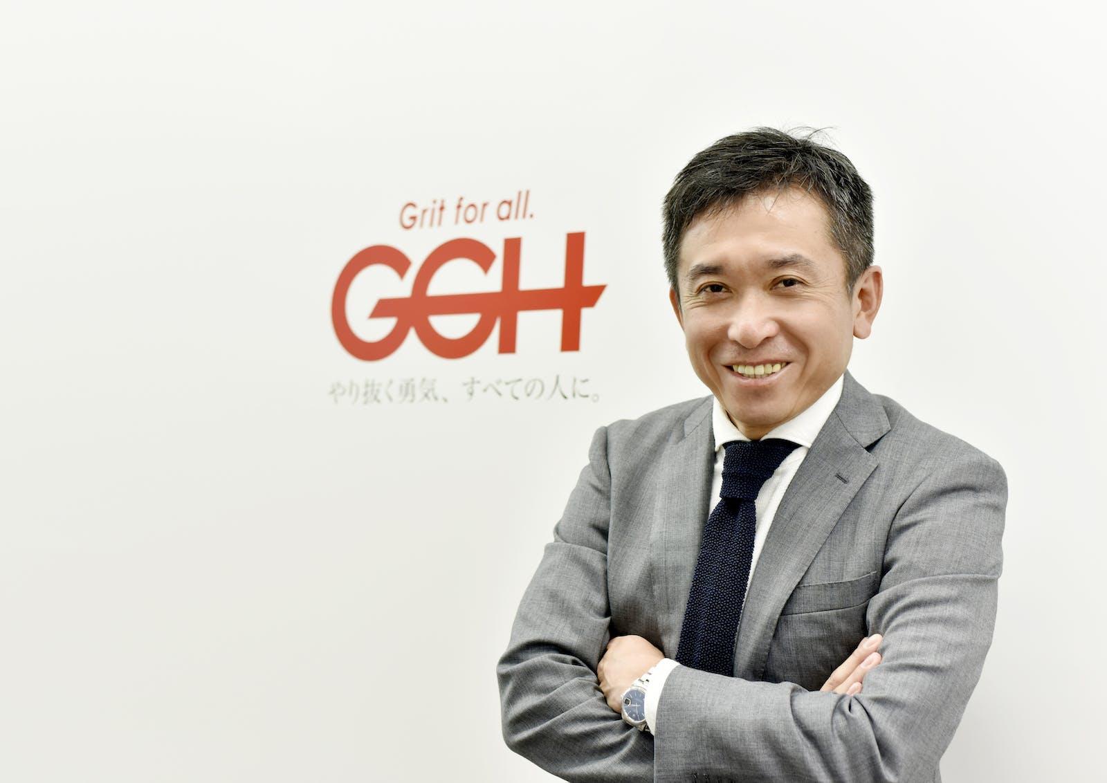 グリットグループホールディングス株式会社のアイキャッチ画像