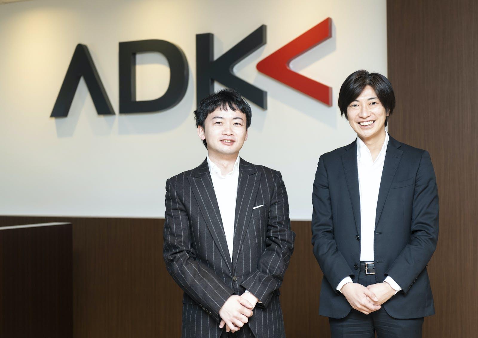 株式会社ADKマーケティング・ソリューションズのアイキャッチ画像