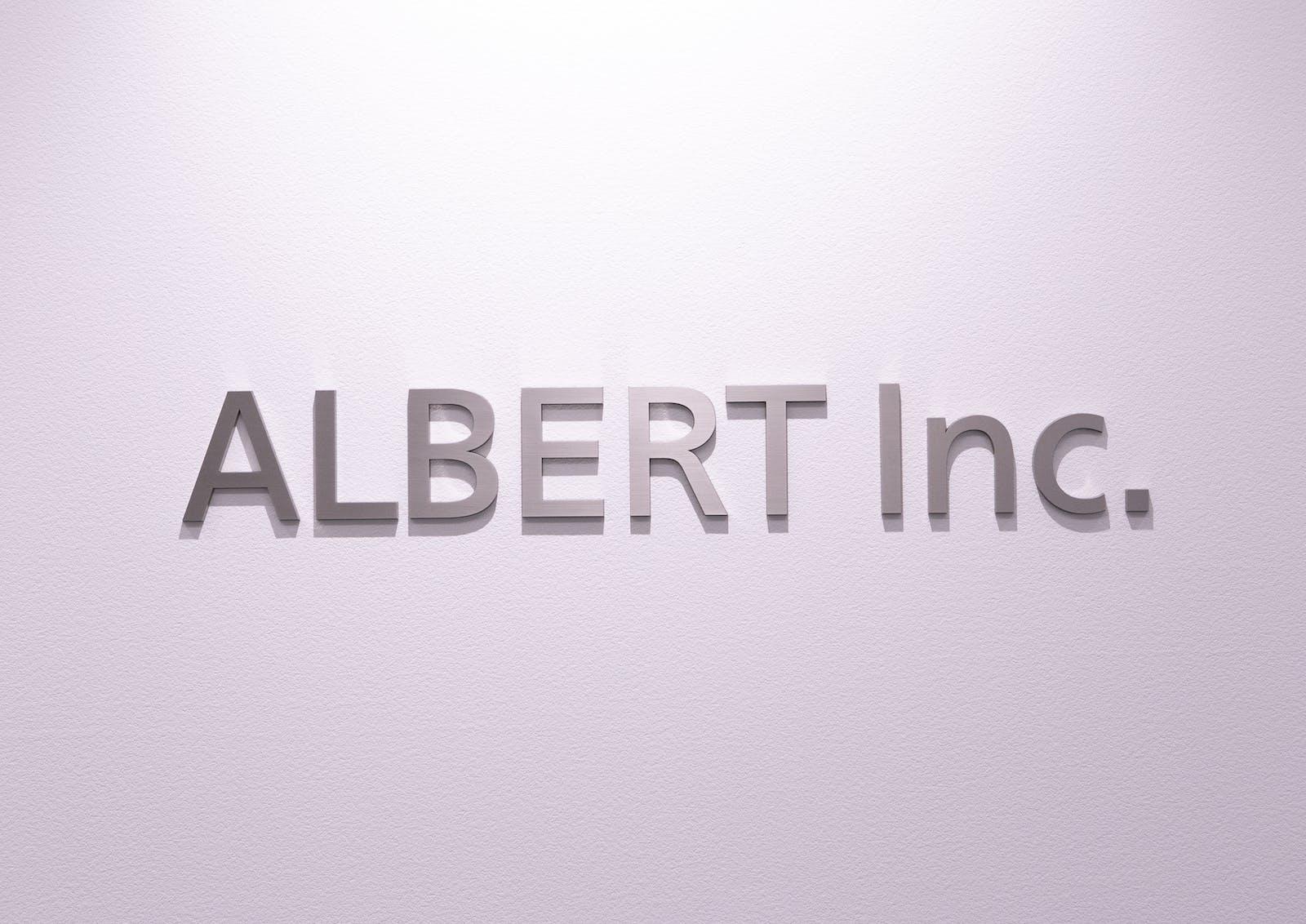 株式会社ALBERTのアイキャッチ画像