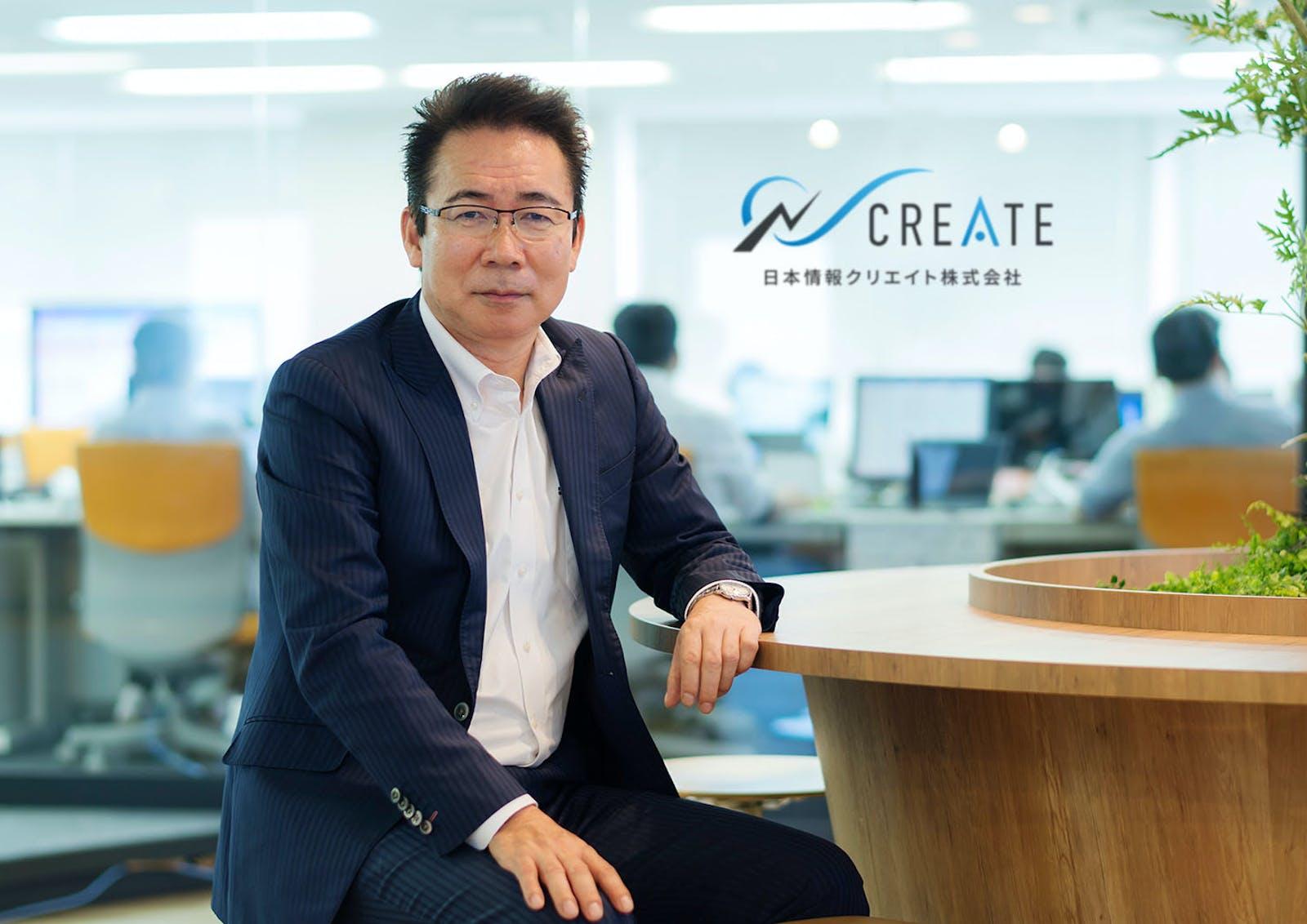 日本情報クリエイト株式会社のアイキャッチ画像