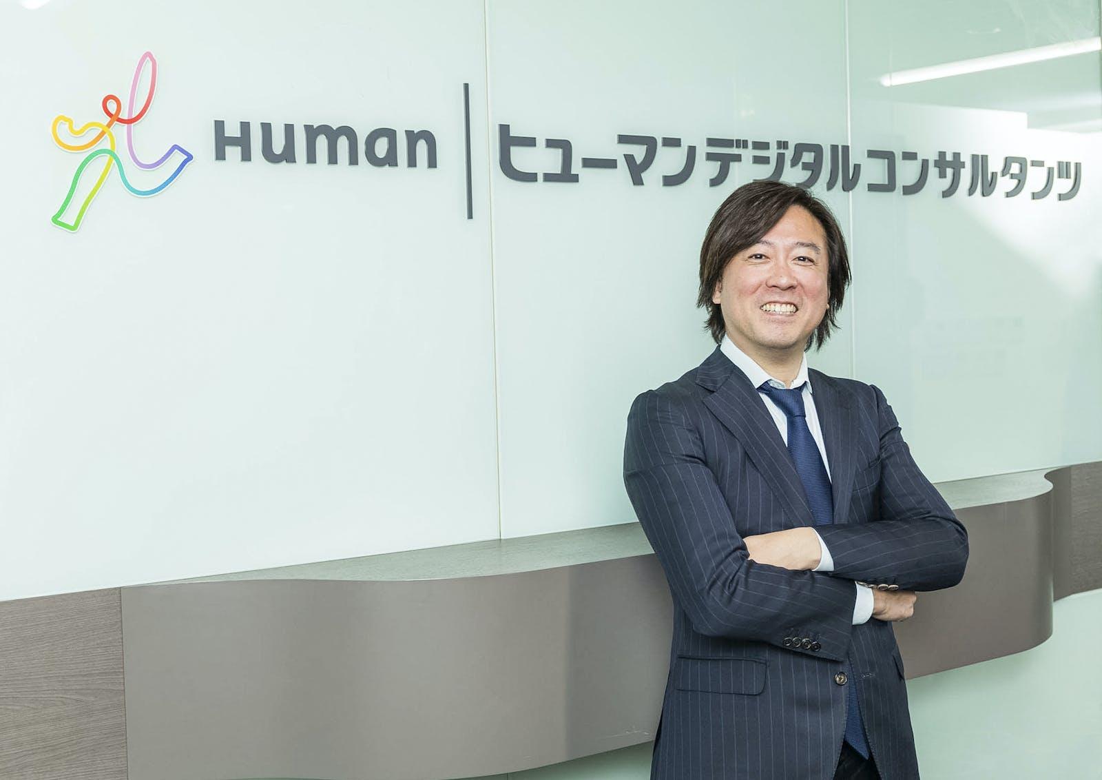 ヒューマンデジタルコンサルタンツ株式会社のアイキャッチ画像