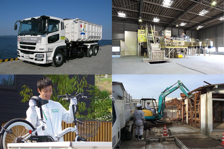 廃棄物の収集から最終処分までの一貫処理など、グループ一体で環境ビジネスを軸としたサービスを提供