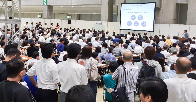 当社主催の各種勉強会には年間2,000人以上が集まります