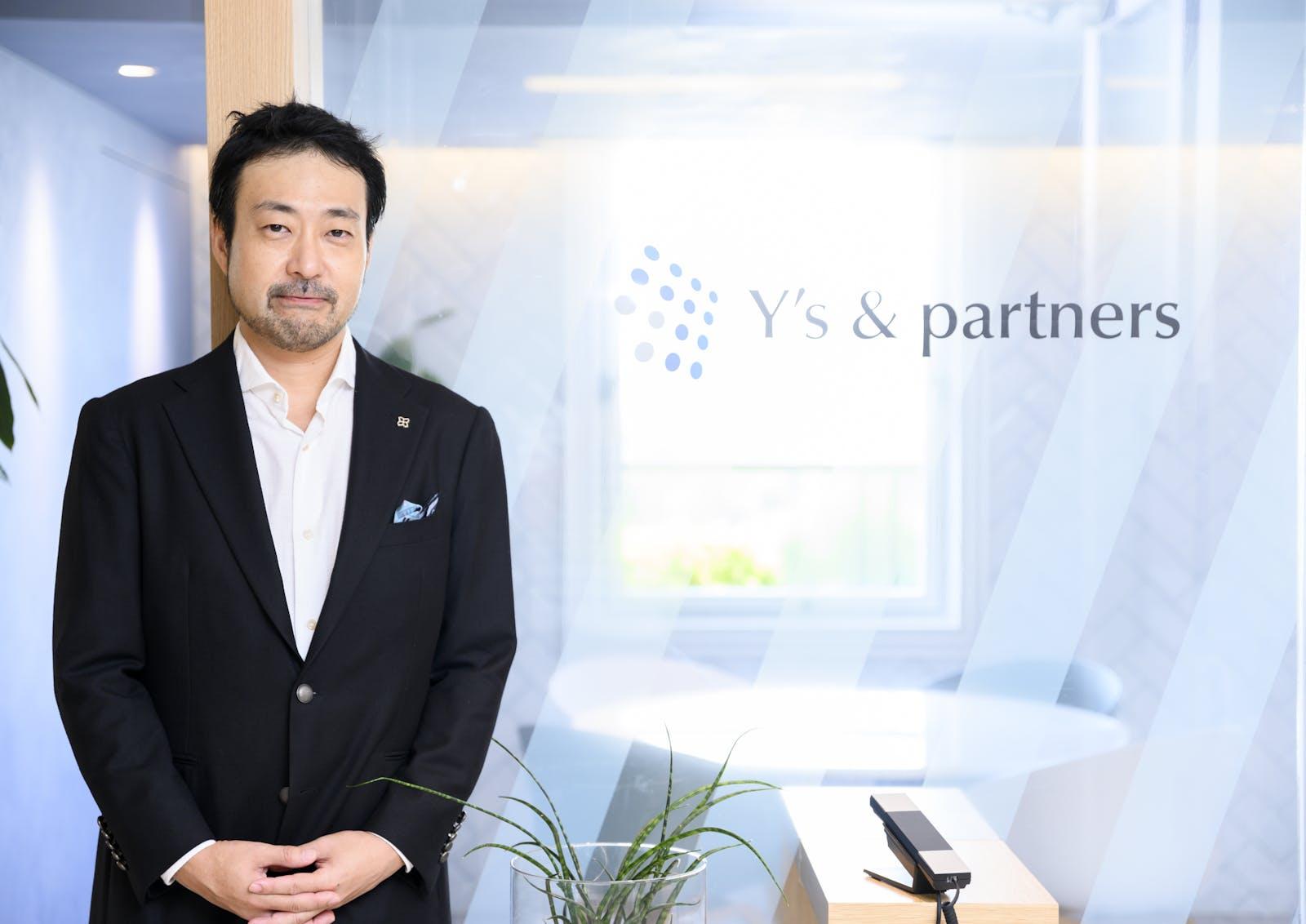株式会社Y's & partnersのアイキャッチ画像