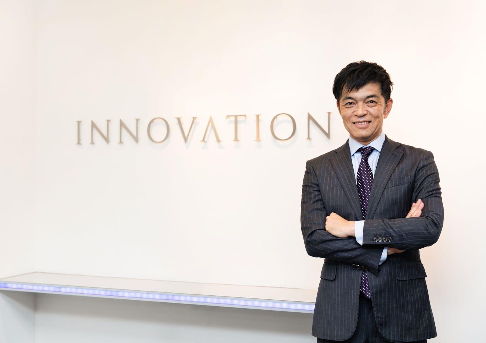 株式会社イノベーションのアイキャッチ画像