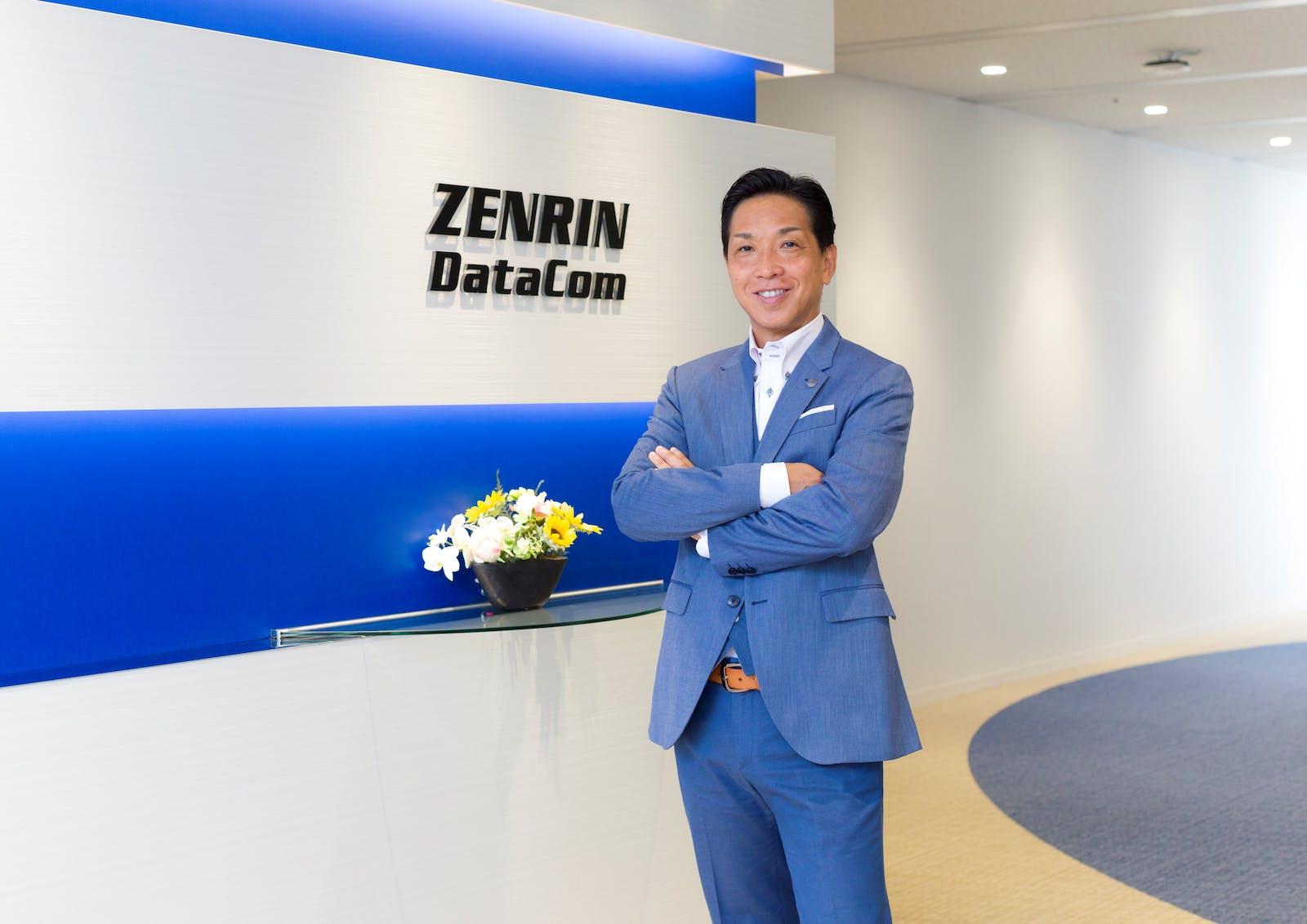 株式会社ゼンリンデータコムのアイキャッチ画像