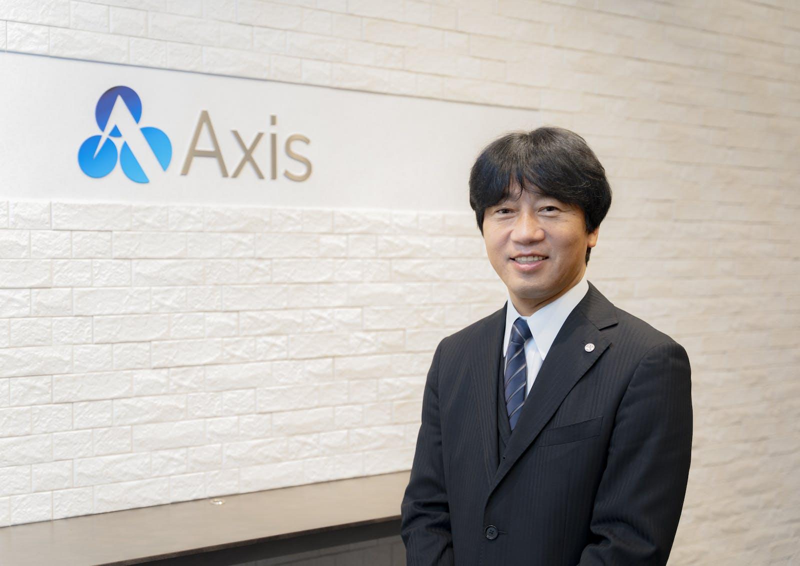 株式会社アクシスのアイキャッチ画像