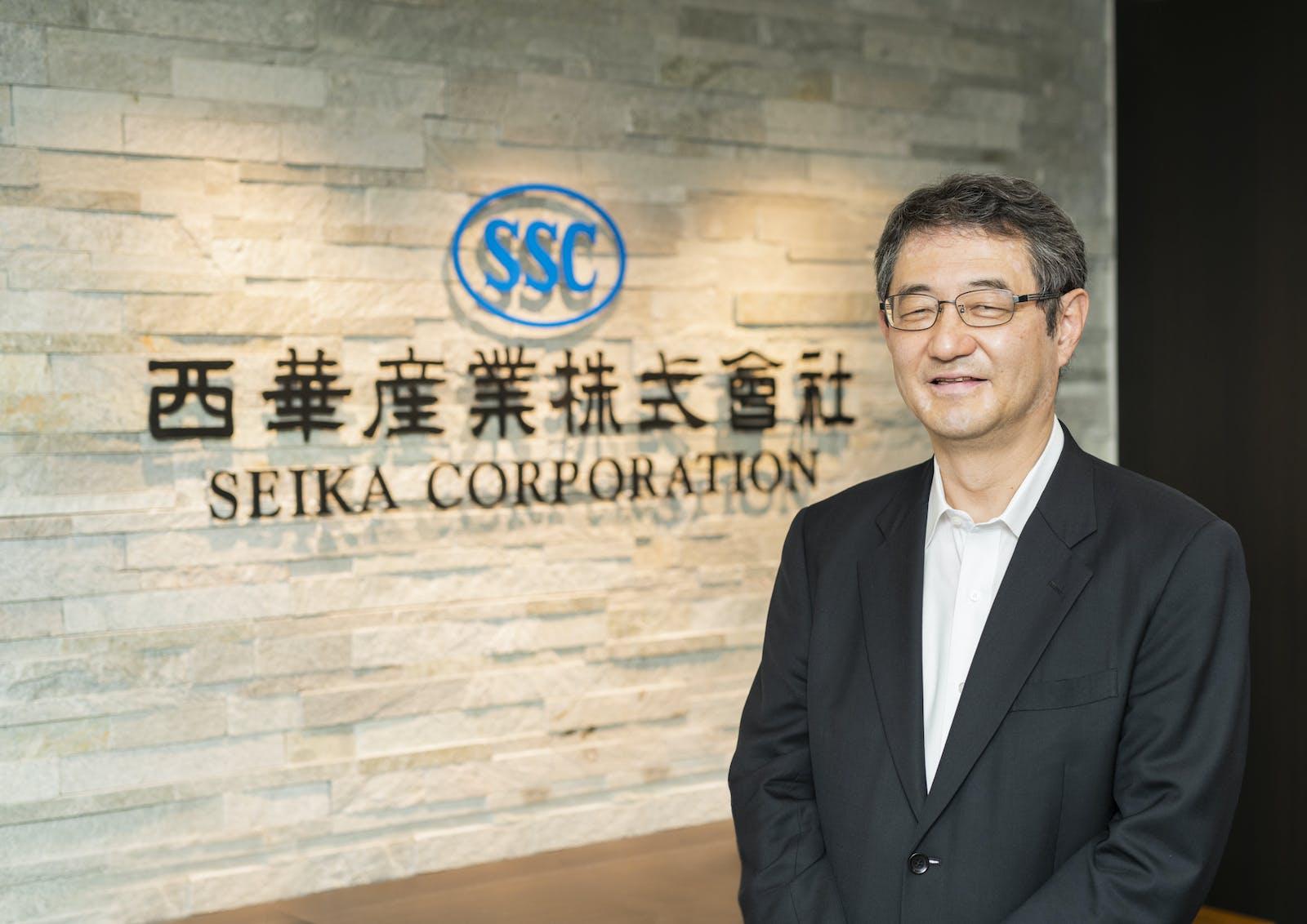西華産業株式会社のアイキャッチ画像