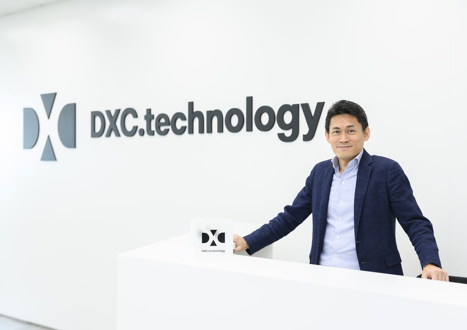 DXCテクノロジー・ジャパン合同会社のアイキャッチ画像