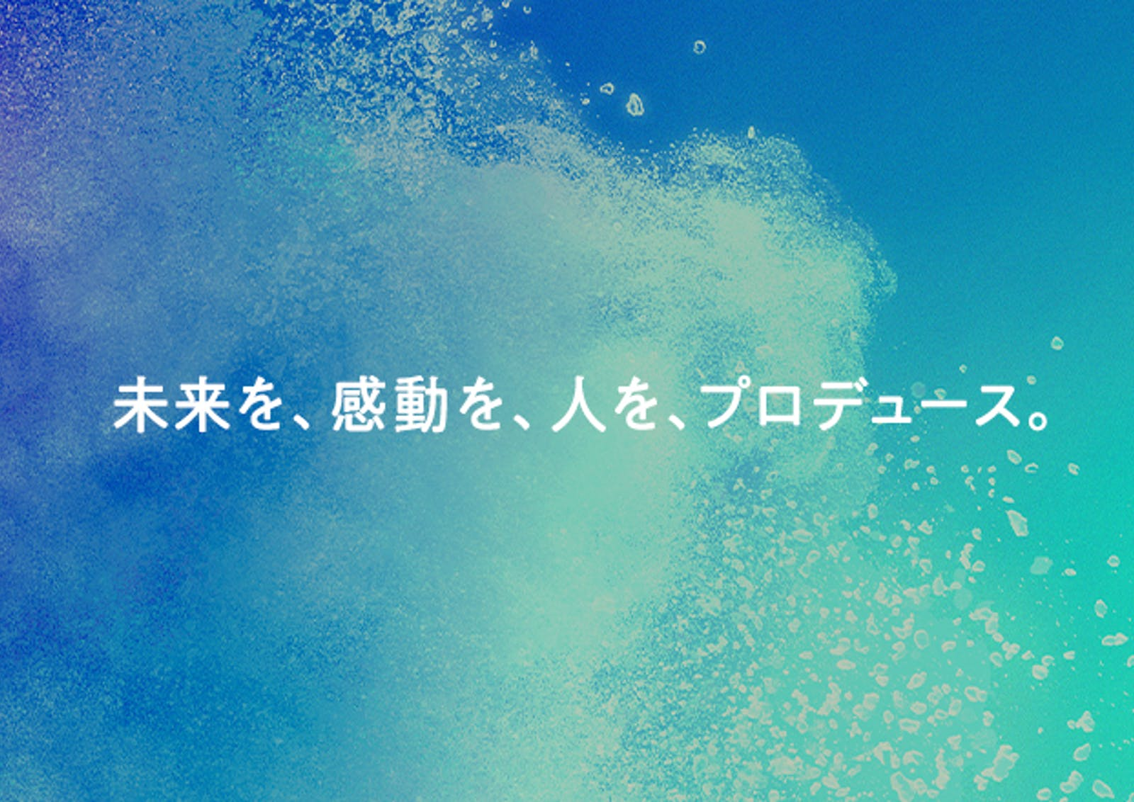 AOI TYO Holdings株式会社のアイキャッチ画像