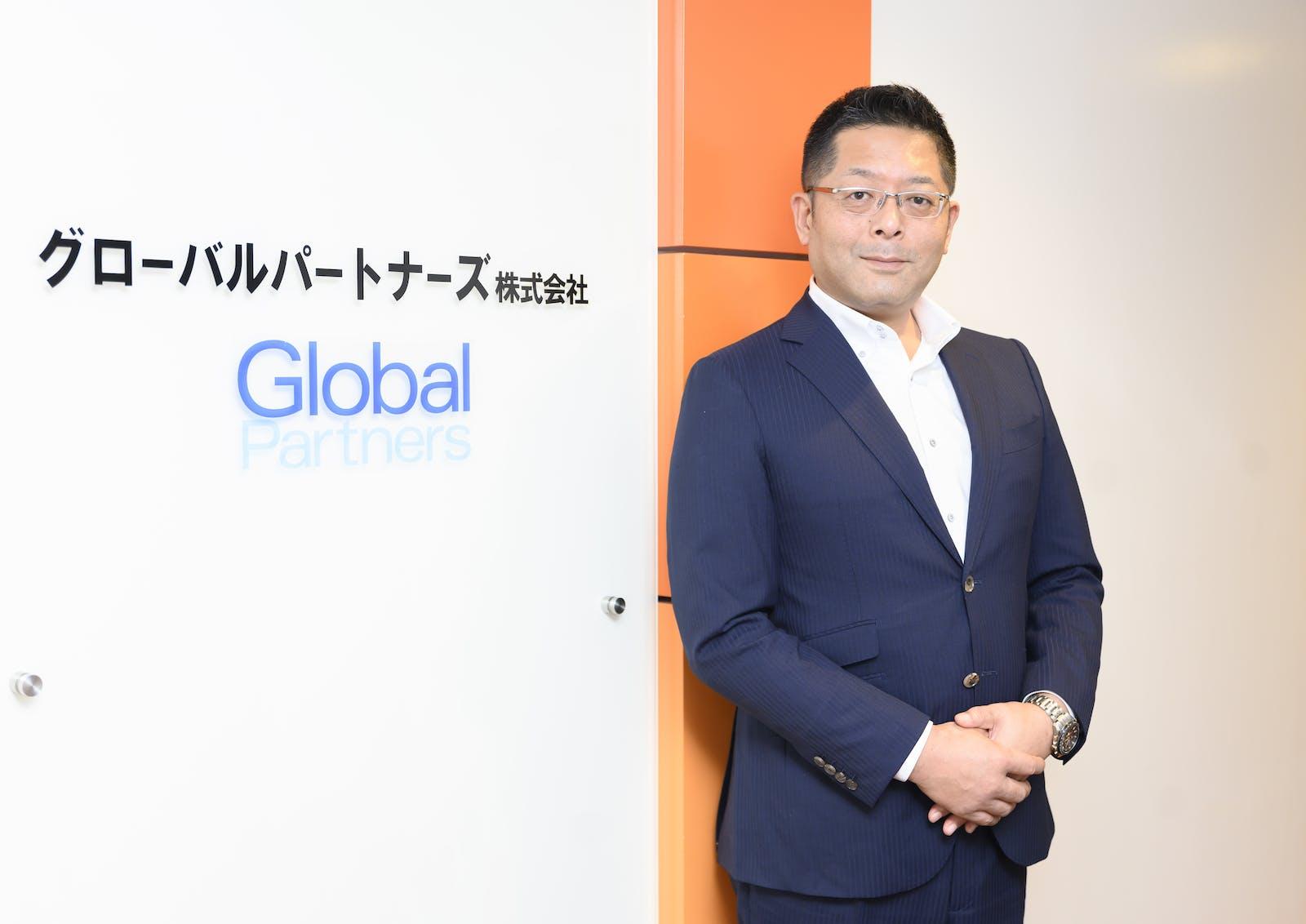 グローバルパートナーズ株式会社のアイキャッチ画像