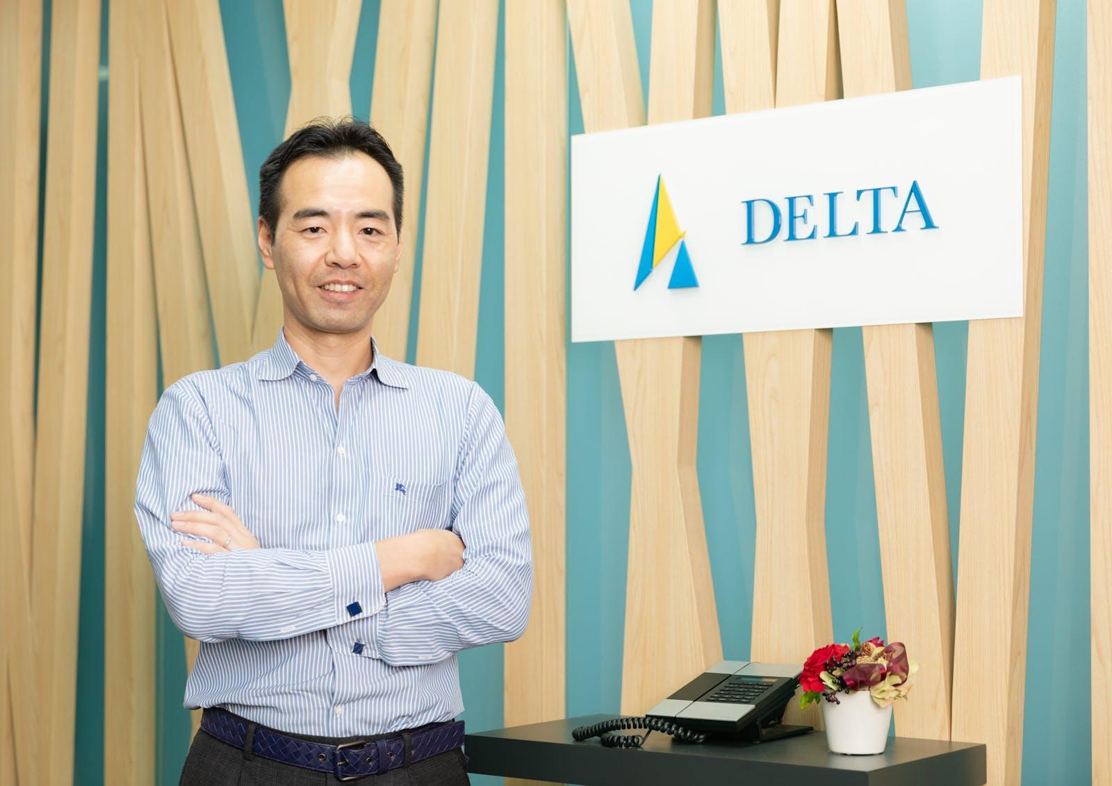 株式会社デルタのアイキャッチ画像