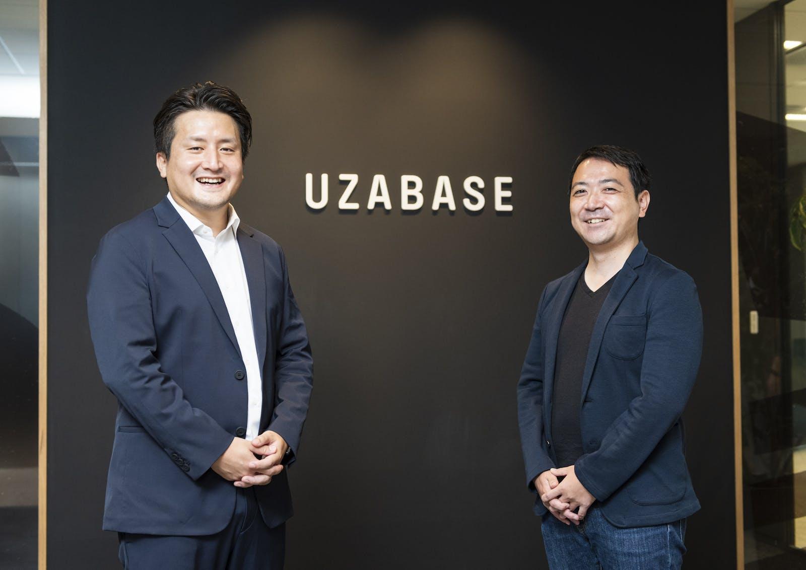 日本発グローバルベンチャーを目指すユーザベース、経済情報に関わる新たなコンテンツやサービスを募集!