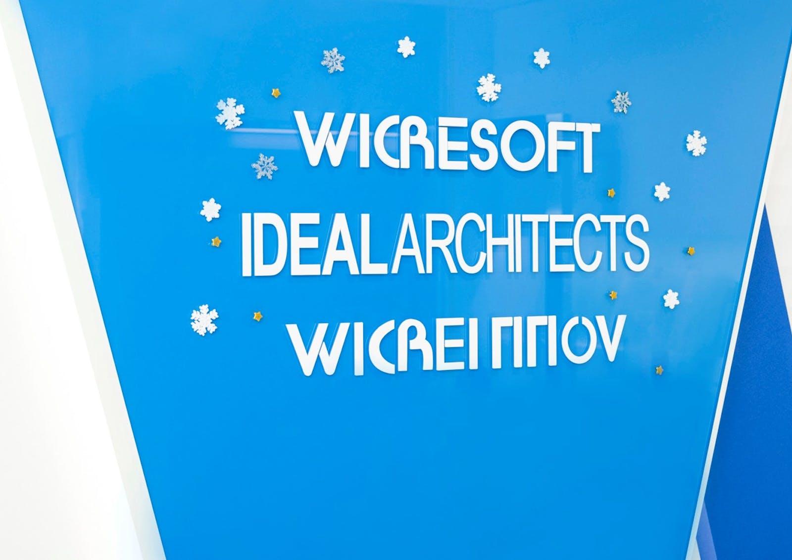 株式会社ウィクレソフト・ジャパンのアイキャッチ画像