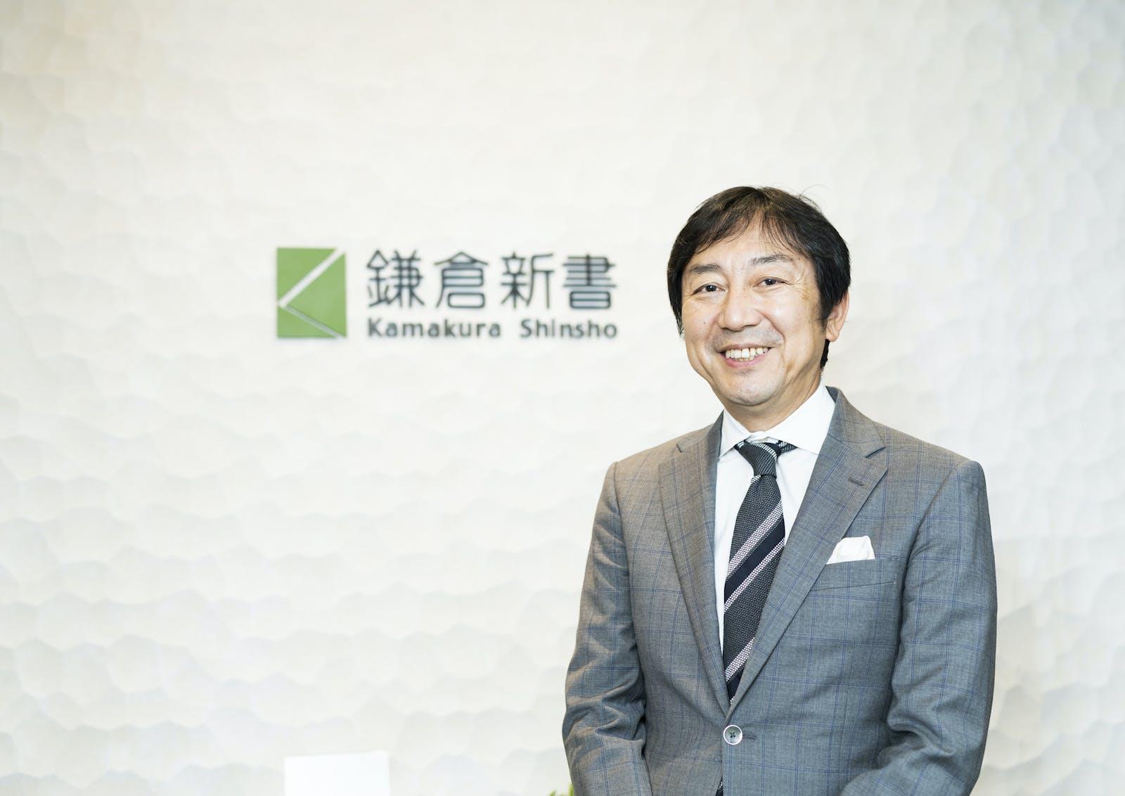 株式会社鎌倉新書のアイキャッチ画像