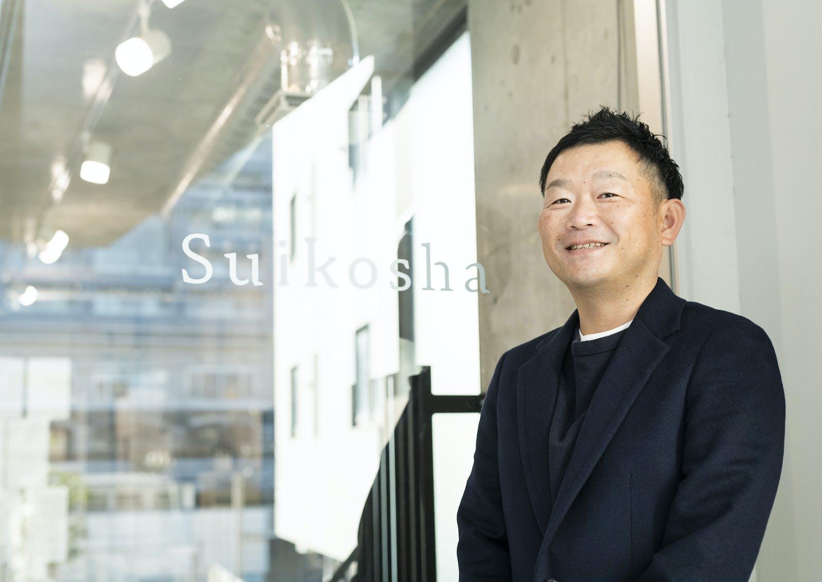 株式会社Suikoshaのアイキャッチ画像