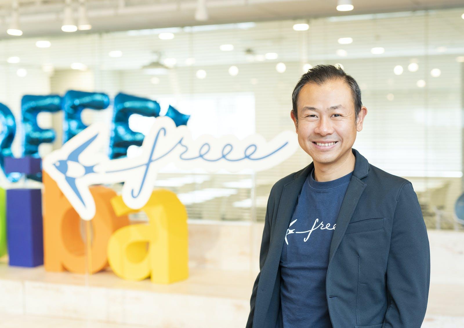 freee株式会社のアイキャッチ画像