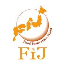 株式会社 Food Innovators Japan フード イノベーターズ ジャパン(略称FIJ)