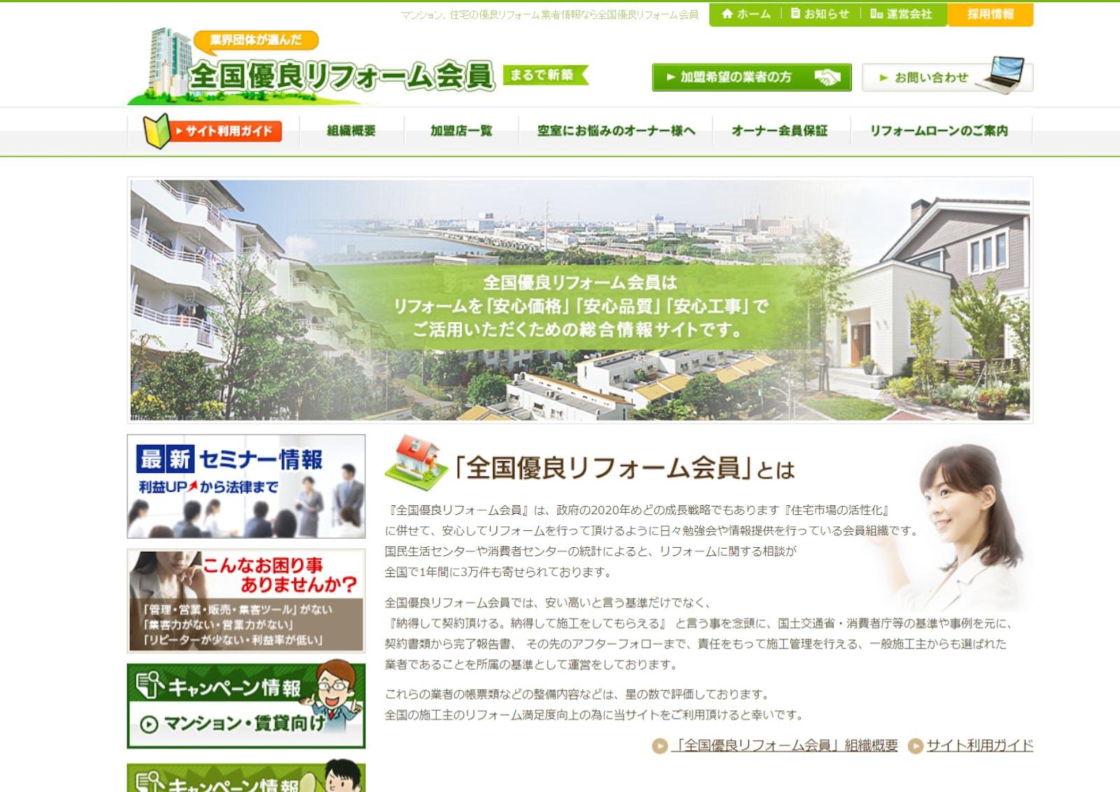 株式会社Colors Japanのアイキャッチ画像