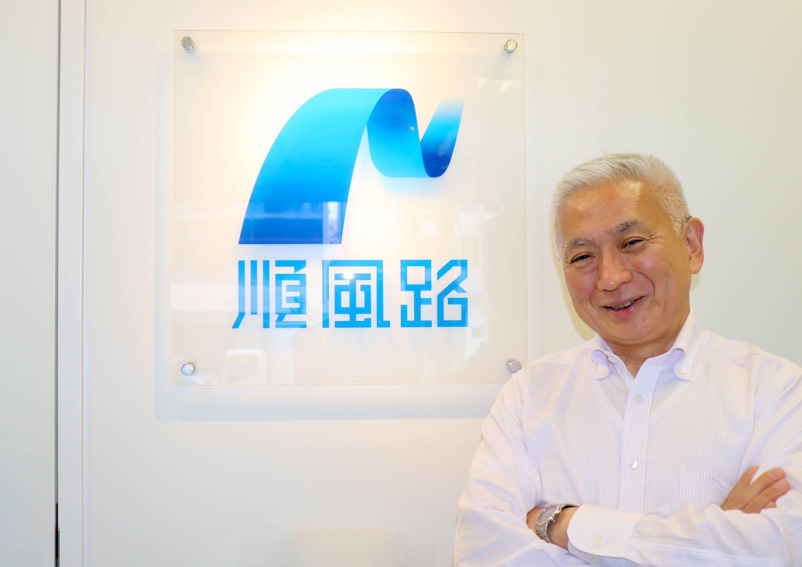 順風路株式会社のアイキャッチ画像