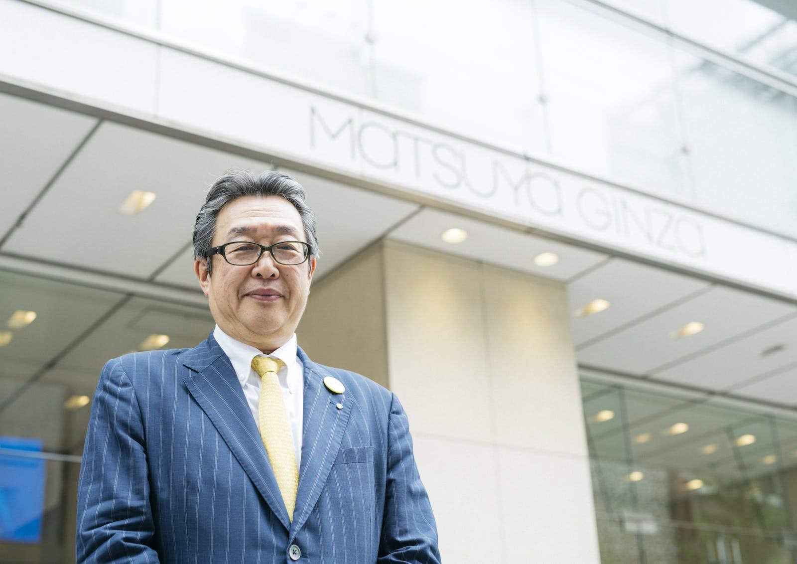 株式会社松屋のアイキャッチ画像