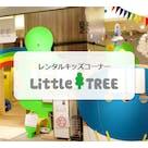 あんしんリトルツリー株式会社(キッズスペースレンタル事業運営)のロゴ