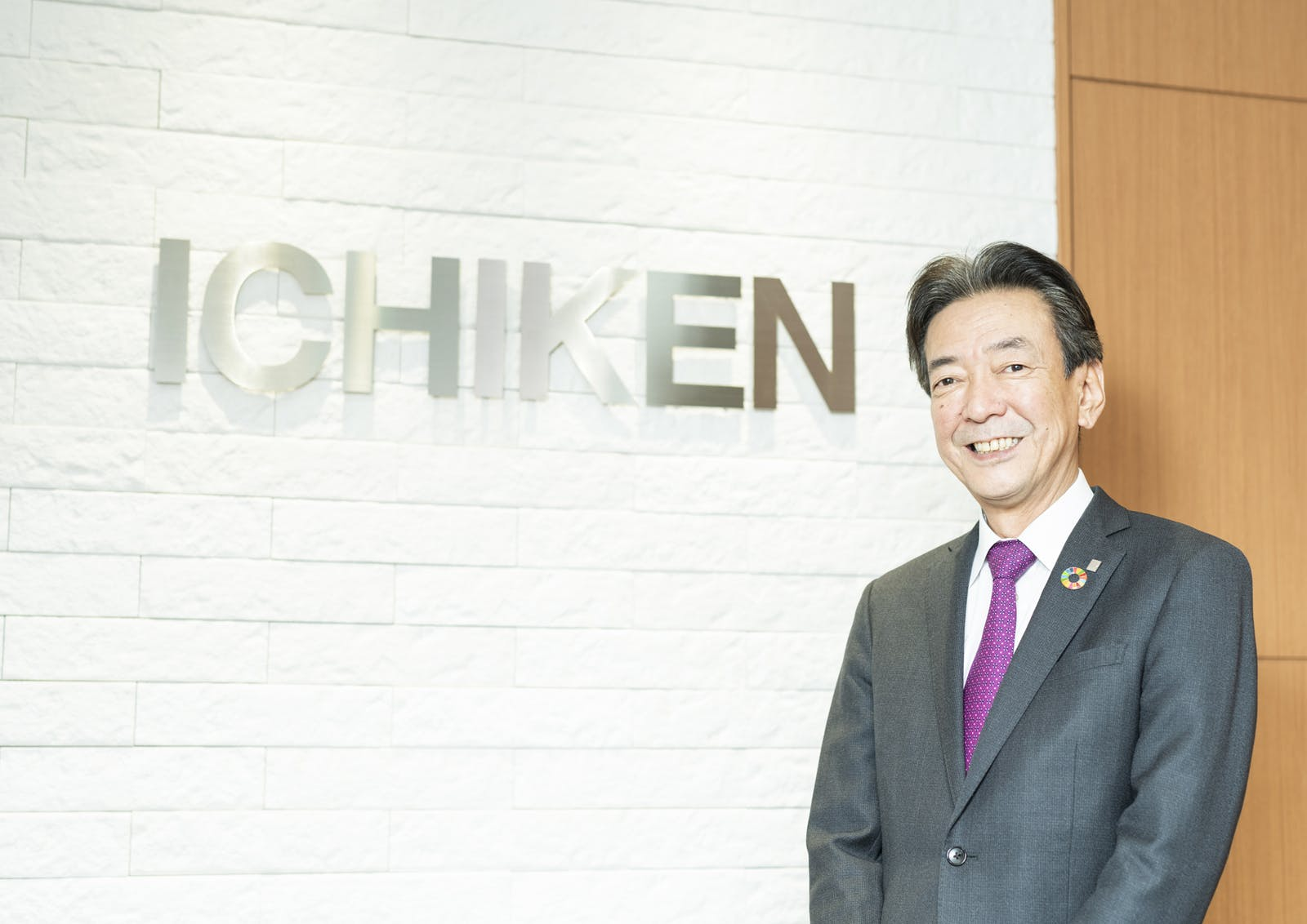 株式会社イチケンのアイキャッチ画像