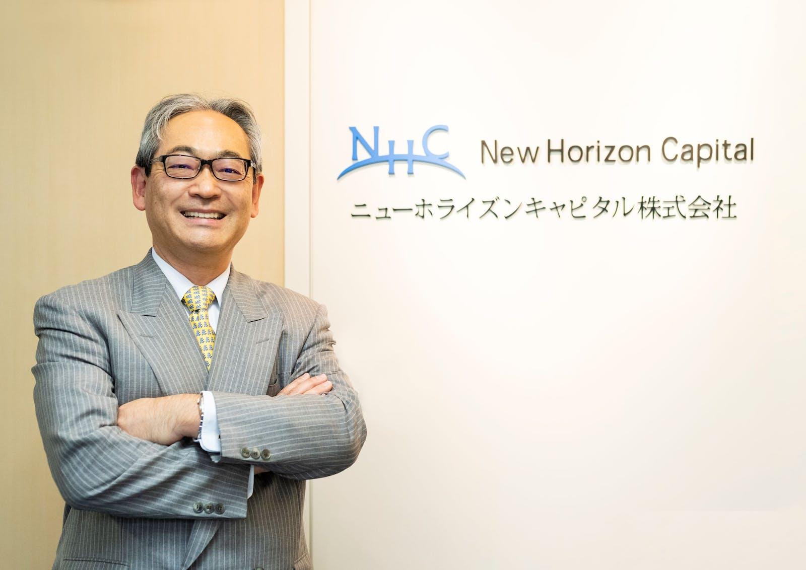 ニューホライズン キャピタル株式会社のアイキャッチ画像