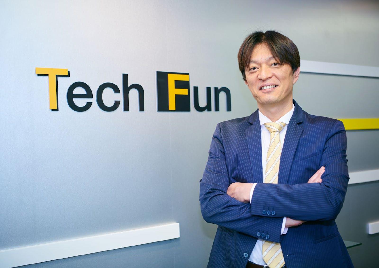 Tech Fun株式会社のアイキャッチ画像