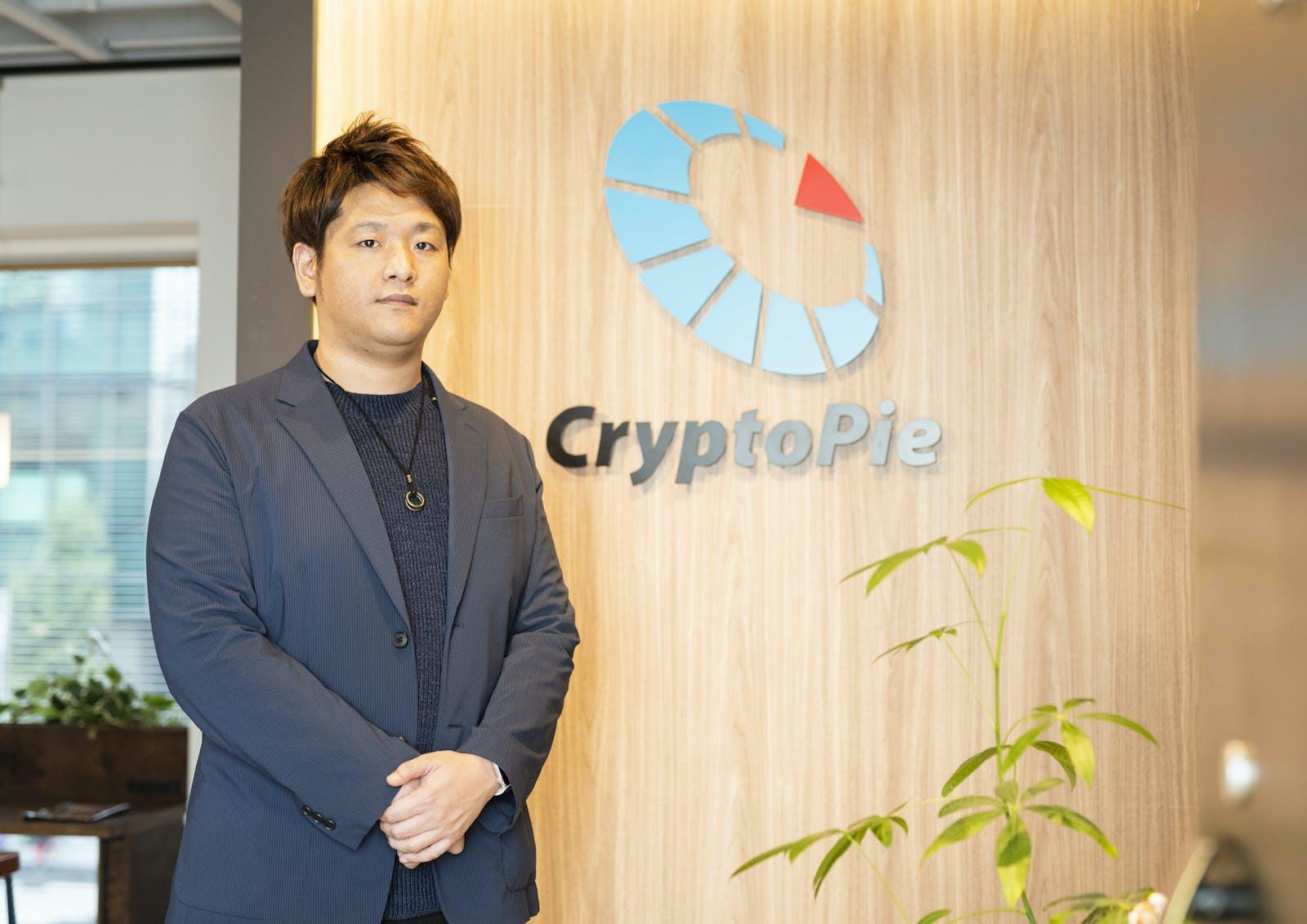 株式会社CryptoPieのアイキャッチ画像
