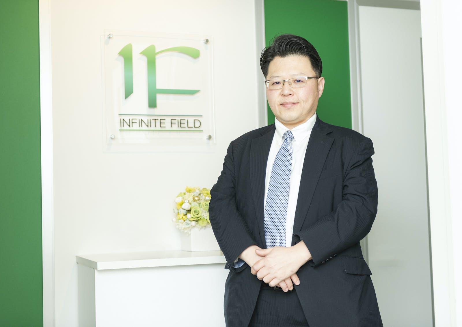 株式会社インフィニット・フィールドのアイキャッチ画像