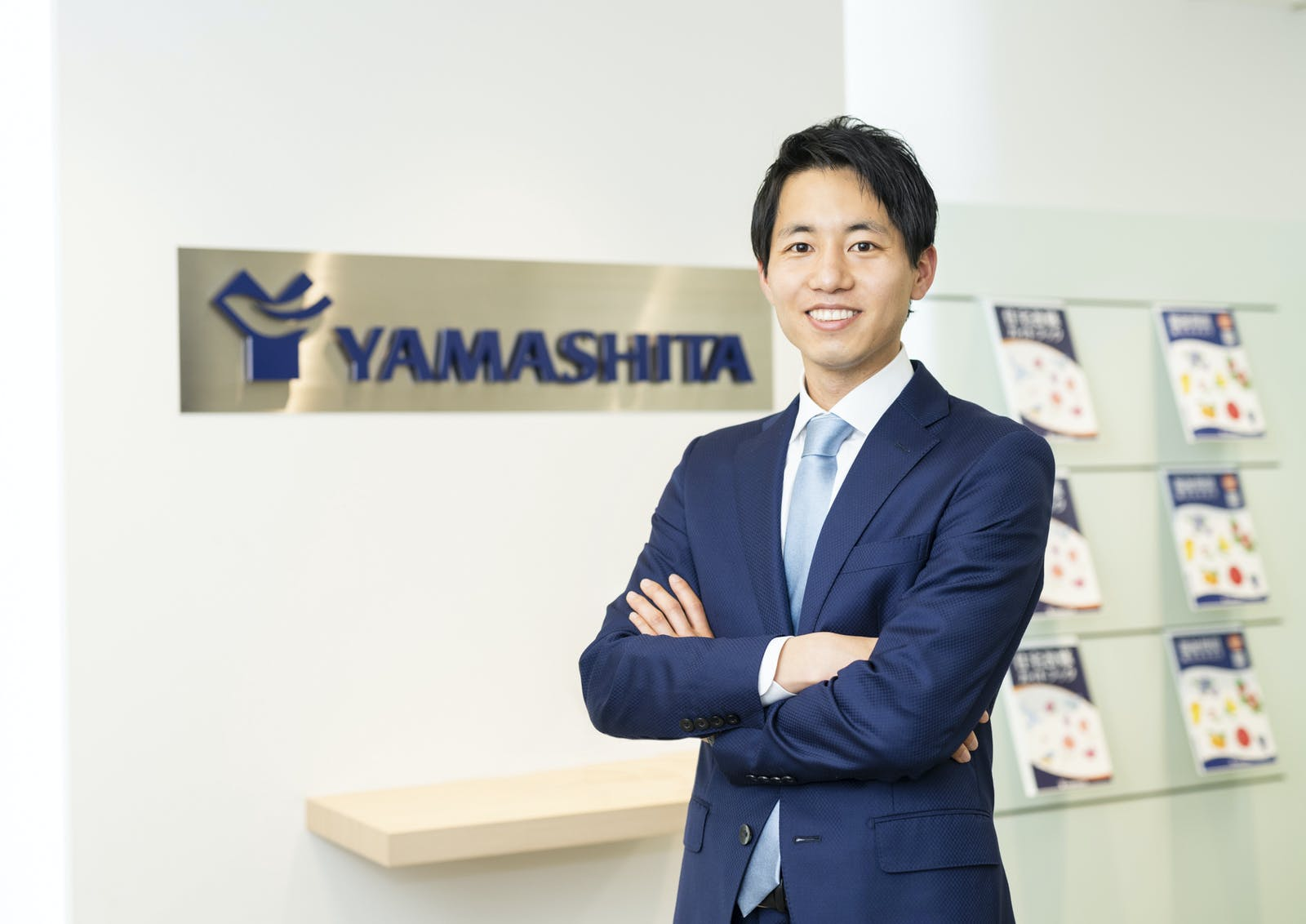 株式会社ヤマシタのアイキャッチ画像