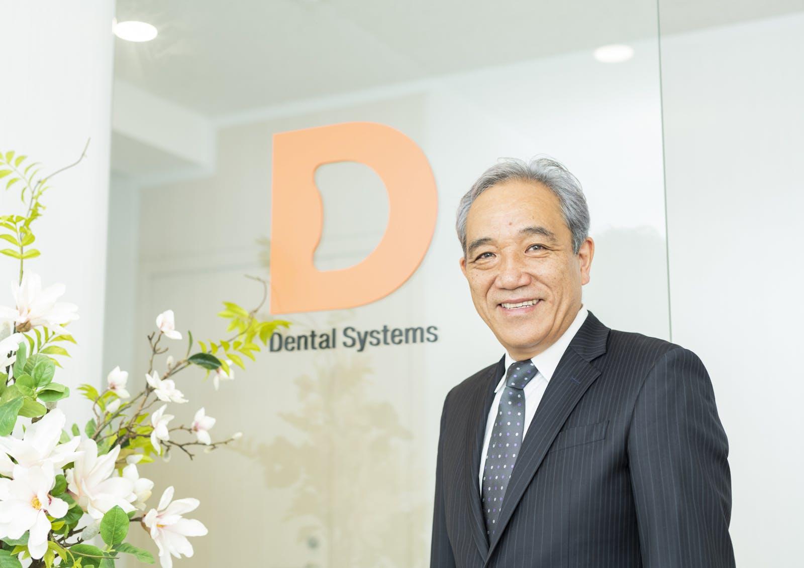 デンタルシステムズ株式会社のアイキャッチ画像