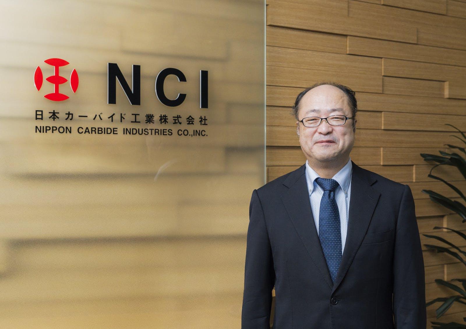 日本カーバイド工業株式会社のアイキャッチ画像