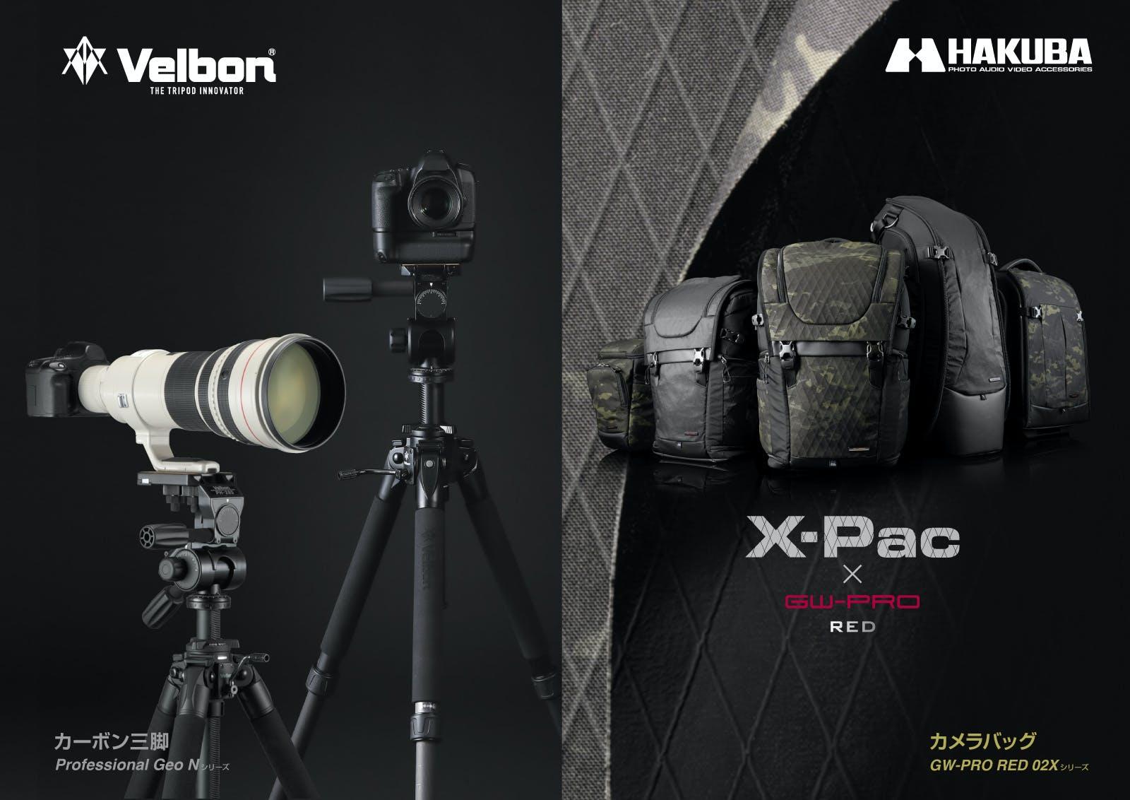 ハクバ写真産業株式会社のアイキャッチ画像