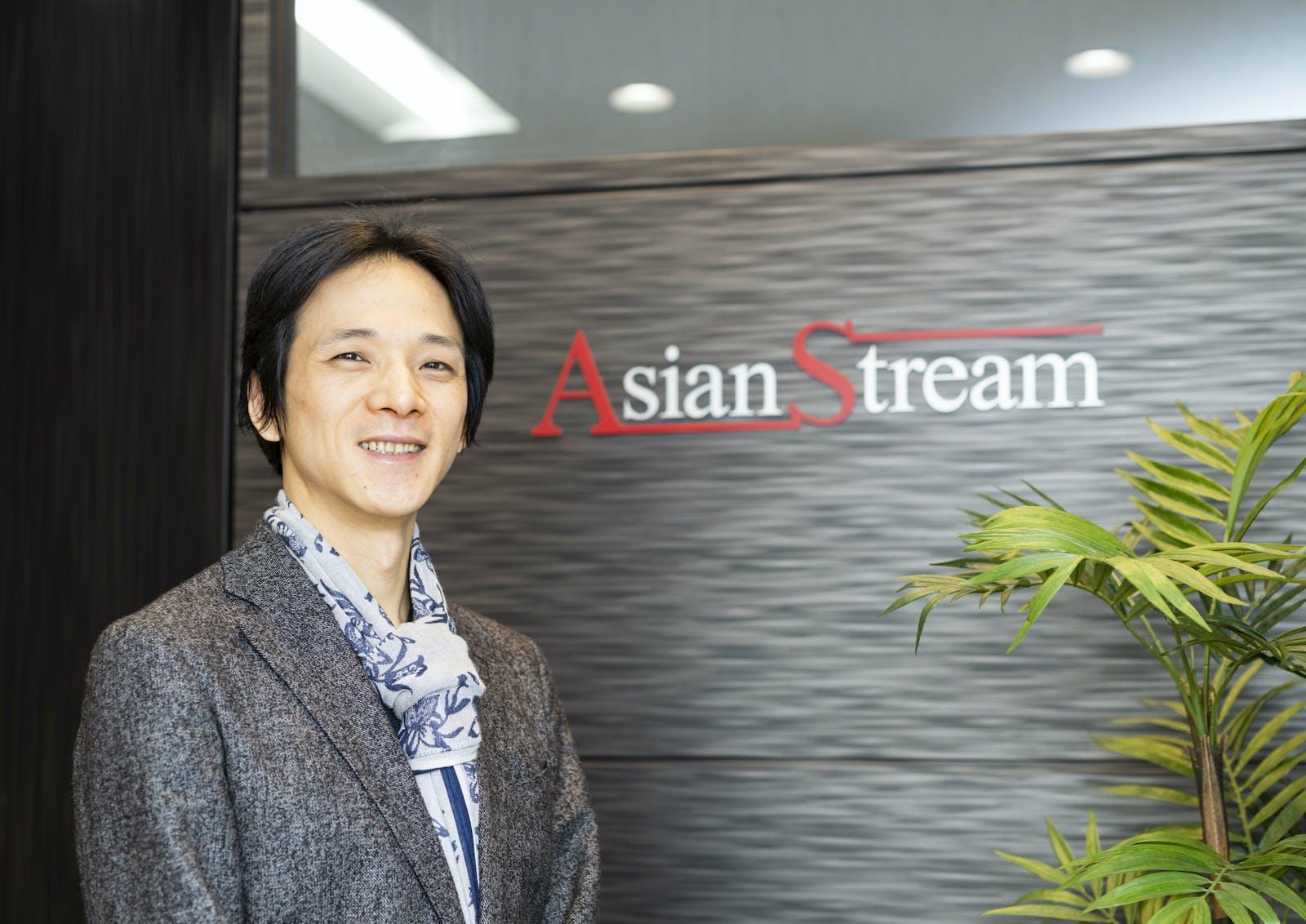 AsianStream株式会社のアイキャッチ画像