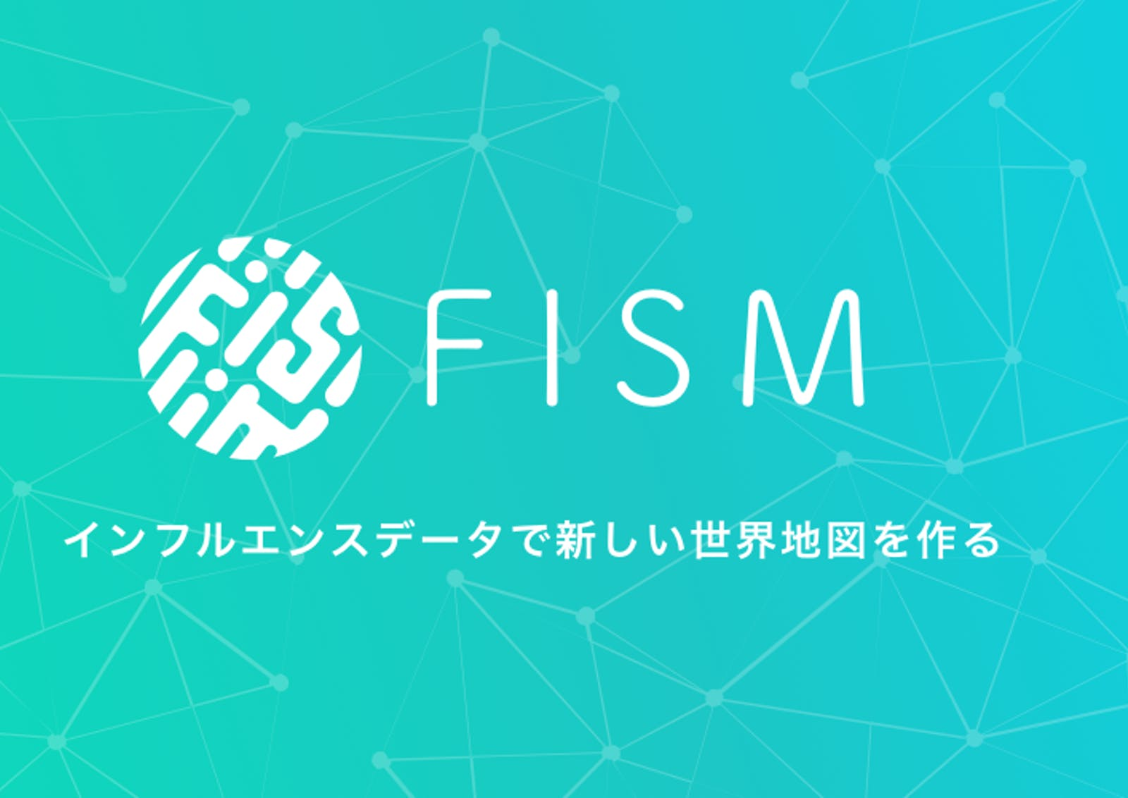 FISM株式会社のアイキャッチ画像