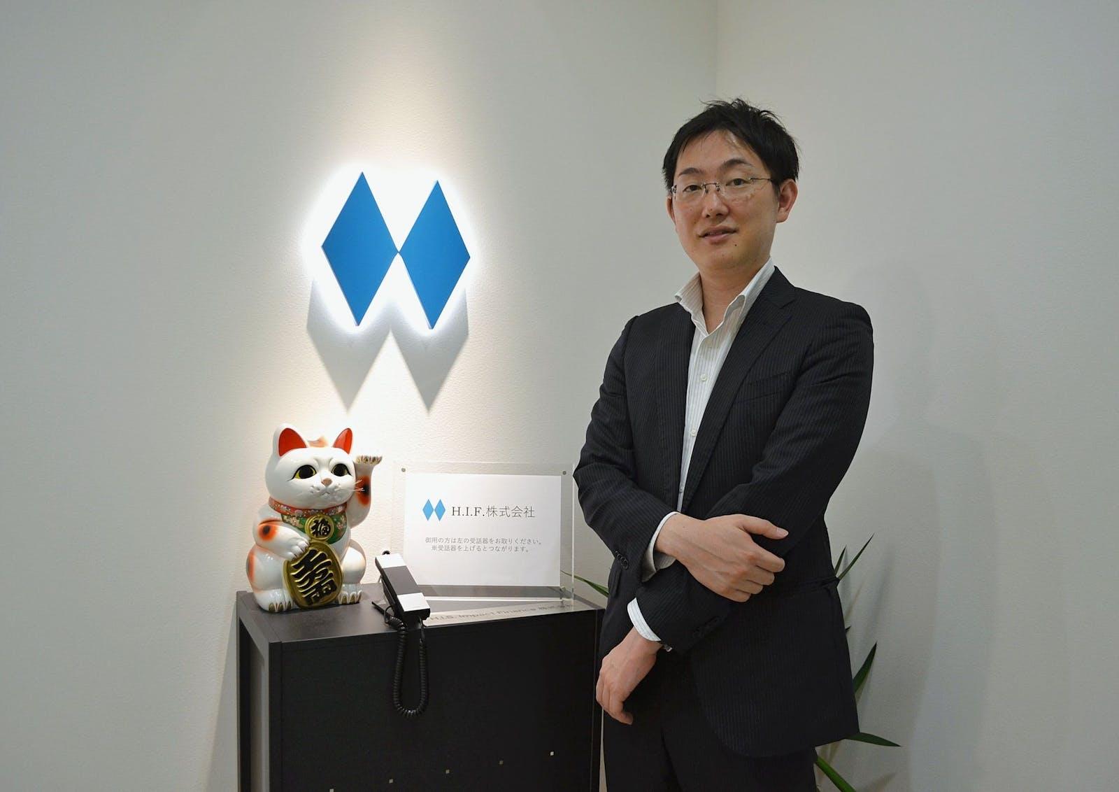 H.I.F.株式会社のアイキャッチ画像