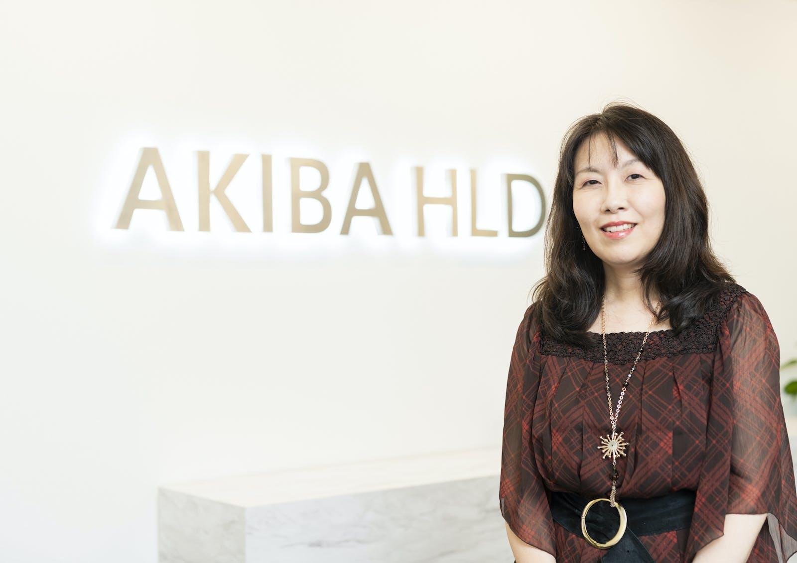 株式会社AKIBAホールディングスのアイキャッチ画像
