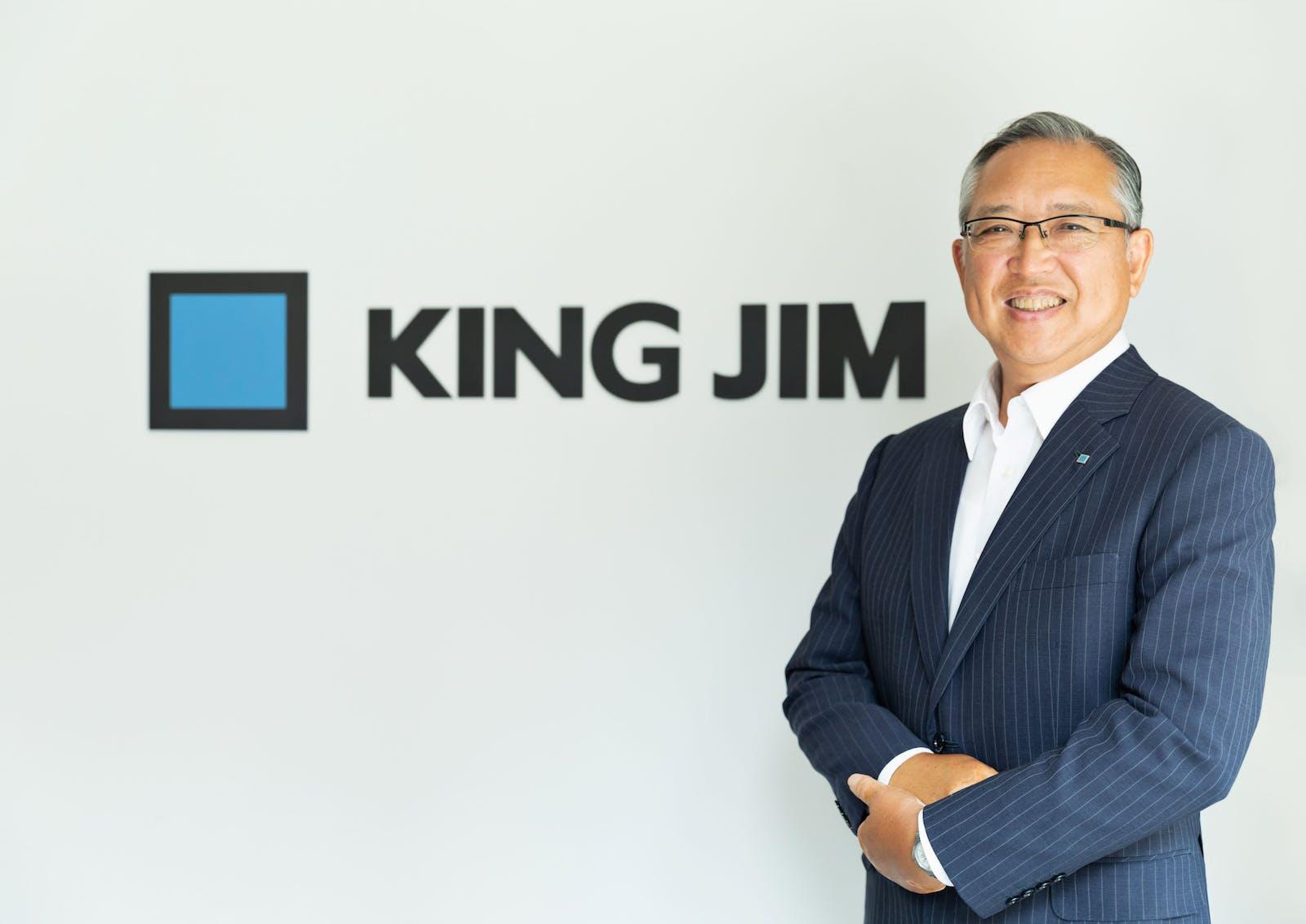 株式会社キングジムのアイキャッチ画像