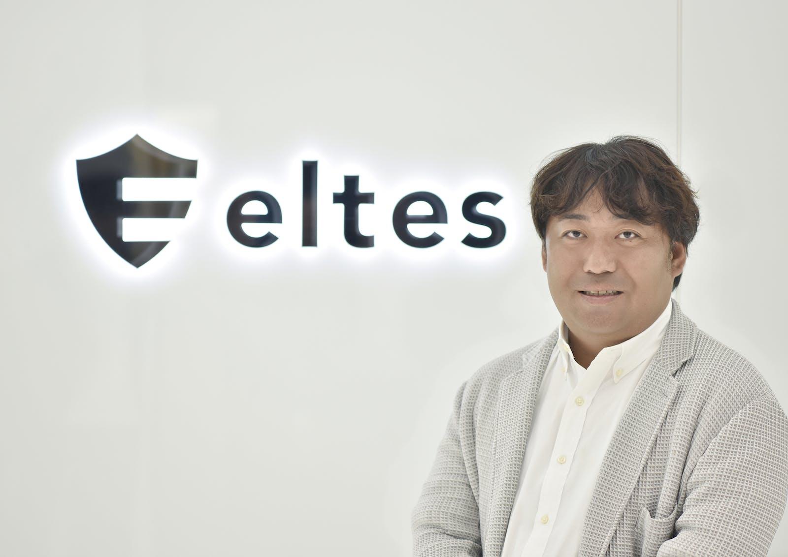 株式会社エルテスのアイキャッチ画像