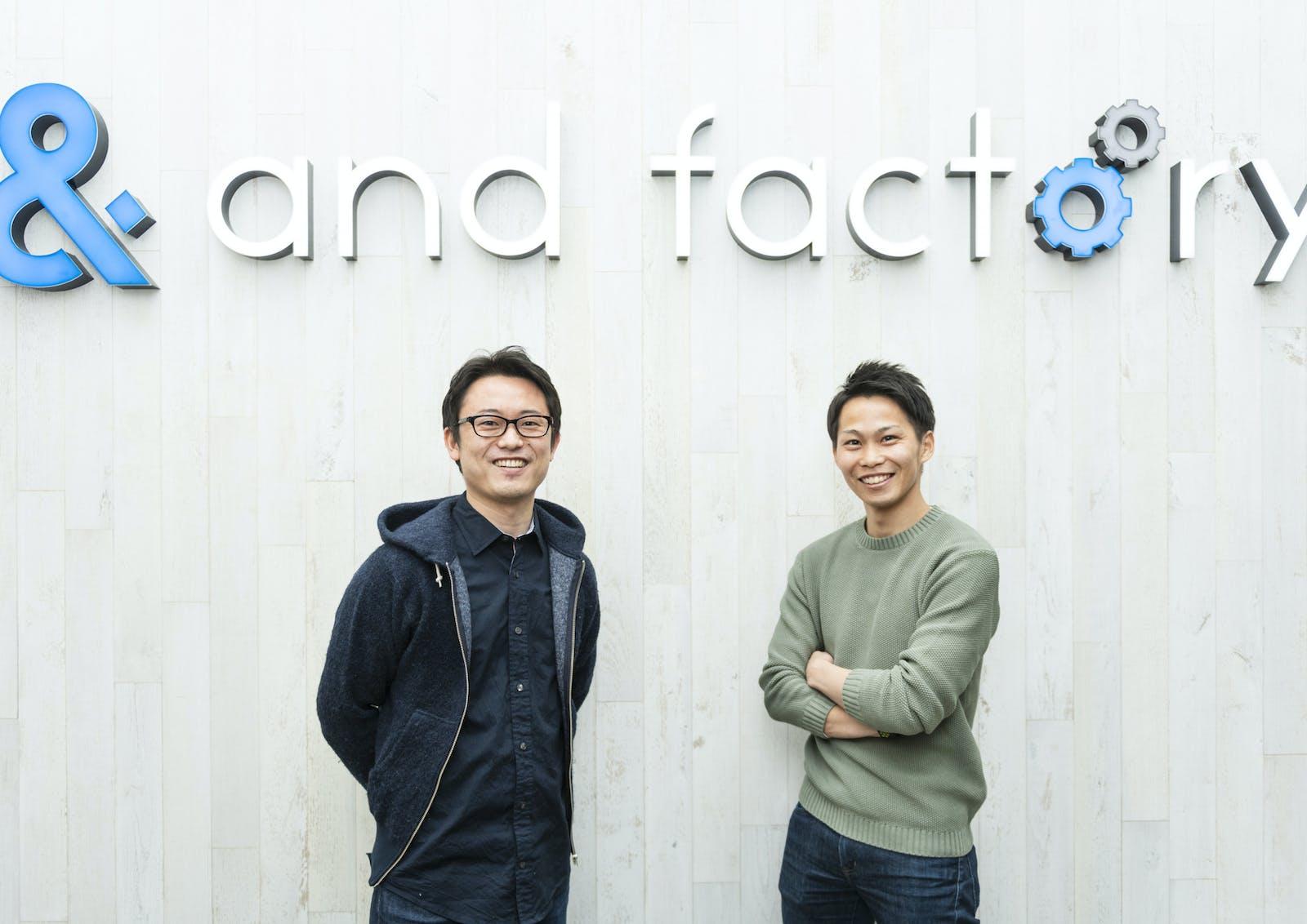 and factory株式会社のアイキャッチ画像